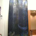 2007 4544×1818mm 泳ぐ鳥 パネルに高知麻紙、岩絵具、墨、銀箔、アクリル絵具