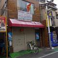 Ngoài ra còn có một cửa hàng Việt Nam ở thị trấn lân cận