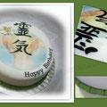 Reiki / Tiramisu-Torte