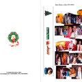 Felicitacion navideña para 2004 - portada y contraportada