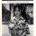 Februar 1993: A5, 3000 Exemplare