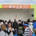 http://ameblo.jp/kazuko-matsumura/entry-12214311017.html