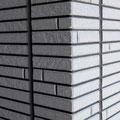外壁材 質感の高い石調サイディング