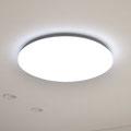 居室 LEDシーリングライト