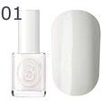 01 pure White   #gopretty.de