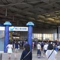 江ノ島見物終えて6時ごろ到着、切符購入に1時間待ち!