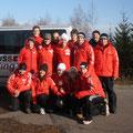 Skeleton Team Schweiz