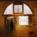 清代末期に建てられたヤオトンのファザードを展示。