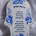 Hamsa {Blessing for the home}  Blue Flowers, Gzhel style. Sold!