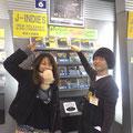 タワーレコード新宿店 試聴機コーナーに巨大POP登場♪