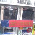 HMV池袋店 「これだ!!って音に出会えます」って書いてくれていました♪ 嬉しい。