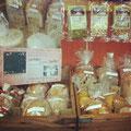 藤野駅前の自然食品のお店「しみづ」