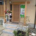 「緑の工務店」施工実績2