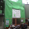 「緑の工務店」施工実績1