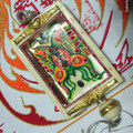 Butterfly King Amulet