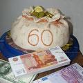 Мешок с деньгами, 2,5 кг