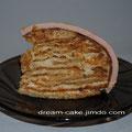 Песочный ореховый торт с крем-брюле
