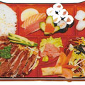 Bento-Box Crispy Duck