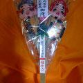 熊手(正月縁起物) 2000円