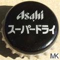 Asahi Breweries, Ltd.  Tokyo  Japon