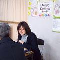 日本で一番人生について考えてしまうカードゲーム