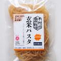 木村式自然栽培「玄米パスタ」1.6mm 110g:西田精麦株式会社