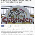 2018 05 17 Attractiepark Slagharen maakt komst 'Black Hill Ranger Path' bekend.