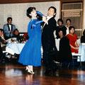 2002.12.16     西明ホテルキャッスルプラザ  戸田 正苗 × 戸田 順子