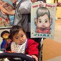 可愛い赤ちゃんの似顔絵