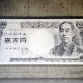 10005円札_138.0×290.0cm_麻紙 アルミ箔 鉛筆 一円硬貨/フロッタージュ_2015