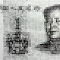 1人民元=3485円_80.0×172.0cm_麻紙 鉛筆 一円硬貨/フロッタージュ_2016