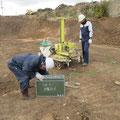 地盤調査工事