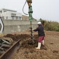 地中円柱基礎 掘削