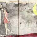 詩「日没」 佐々木貴子さん作 詩とファンタジーNo.31 かまくら春秋社 (2015)