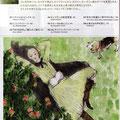 SKYWARD NAVIGATION扉絵 D:城所潤(ジュン・キドコロ・デザイン) 「SKYWARD」 october 2014  JAL機内誌