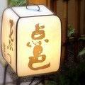 京都の名旅館と言われる俵屋プロデュースの天ぷら店「天邑」