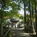 箱根・長安寺