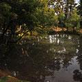 Uma-arai Pond