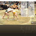 Sumo (Page 4)
