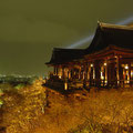 The verandah at Kiyomizu