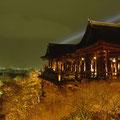 The verandah at Kiyomizu