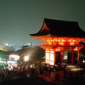 The gate to Kiyomizu
