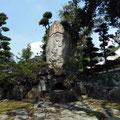 Big memorial stone