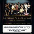 """2008 brochure """"La gelosia fa bruti schersi"""""""