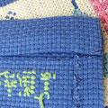 あっさりと纏り縫いがしてあります
