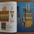 刺繍でも有名なMuhu島のムフ鳥の柄もちゃんとあります