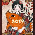 年賀状 New Year's Card(2019)