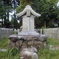 三寶大荒神社(若杉山)