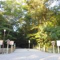 伊勢神宮(外宮)の境内入口