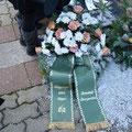 (c) kps - 10.12.2011 - Blumengruß aus Georgenthal